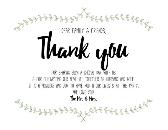 Short Amp Sweet Wedding Thank You Note Printable Digital