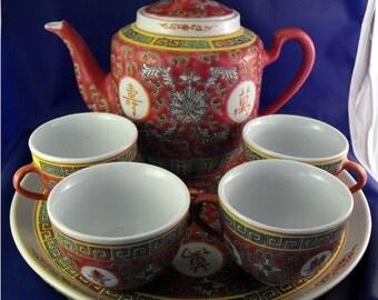 A Beautiful Rare 7 Piece Oriental Tea Set
