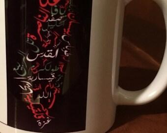 Palestinian Mug