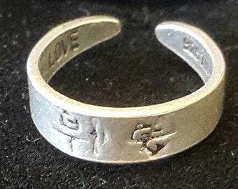 Vintage 925 Sterling Silver Earring Cuff Love Jewelry