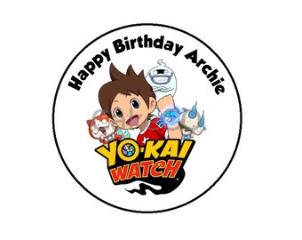 Items similar to yo kai watch blind bag bouquet on etsy for Decoration yo kai watch