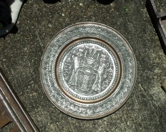 Hand Wrought Metal Plate.