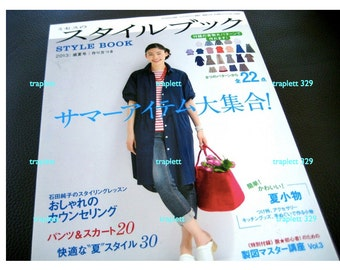 Japanese Craft Pattern Book Sewing Style Book out of print