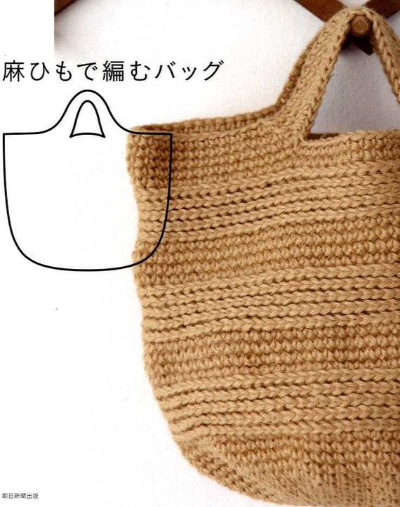 Eriko Aokis Hemp Rope Crochet Bags Japanese Craft Book Sp3