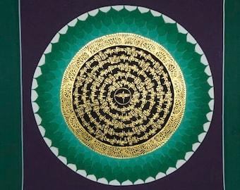 Original Mandala Thangka Painting from Nepal Non-Profit