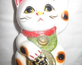Small Vintage Maneki Neko