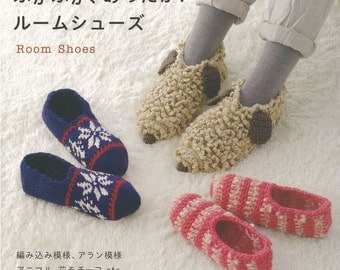 Crochet Home Shoes, Slippers Patterns - Japanese Crocheting Pattern Book, Easy Tutorial, Japanese Style, Comfortable, Warm Winter, B1672