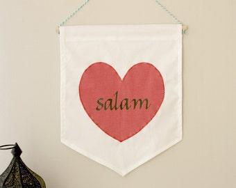 Salam Banner
