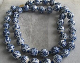 "Vintage Blue and White Longevity Porcelain Beads Necklace 30"""