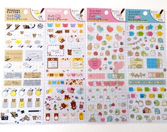 New-Cute Masking Stickers/Seals - Rilakkuma & Sumikko Gurashi at your choice
