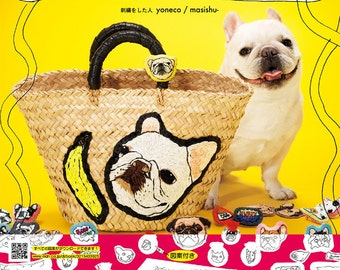 How to make Animal Cat and Dog Emboridery items  and Zakka Japanese Craft Book
