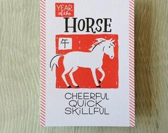 "Chinese Zodiac 5""x7"" - YEAR of the HORSE - Letterpress Art Print - New Years - Junishi"