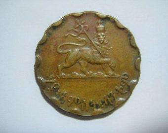 Rare Vintage Coin, 1944 Ethiopia 25 Santeem, Lion of Judah, Hailé Selassié, Copper with Pie Crust Edge , Nice Natural Patina, 25.5mm, 1 pc.