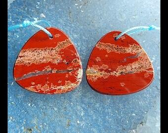 Red River Jasper Earring Bead,24x25x3mm,9.7g
