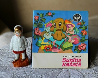 "Vintage Children's book ""The little dog in the pocket"" (Sunītis kabatā) in Latvian. Latvia, Riga 1978 USSR Soviet Era"