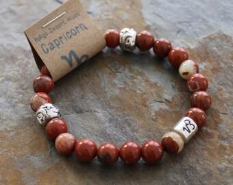 Red Jasper Bracelet, Capricorn Bracelet, Zodiac Bracelet, Astrology Bracelet, Zodiac Jewelry, Stone Bracelet, Boho Bracelet