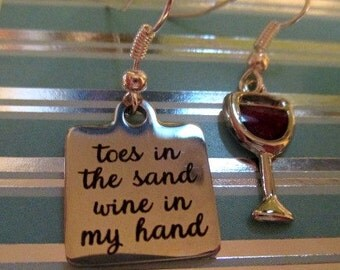 Sand and Wine Mismatched Earrings - one pair