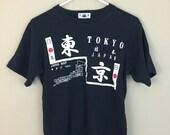 Vintage 1980s Tokyo Japan T-Shirt