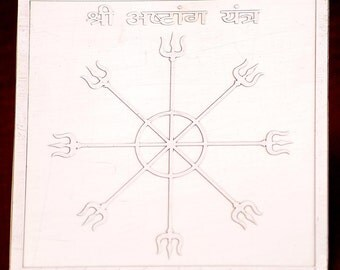 Sri Ashtanga Yantra - Complete Spiritual Protection - Repels Psychic Attack - Removes Black Magic