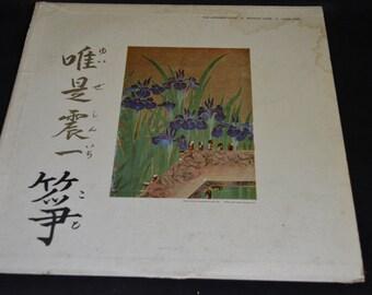 Vintage Vinyl Record Shinichi Yuize: The Japanese Koto Album COOK-1132