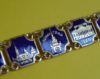 Vintage Bracelet Leningrad  USSR Soviet Union 1950s
