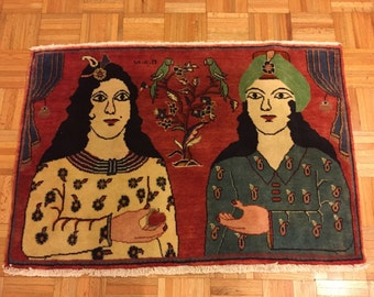 "Persian Pictorial Rug Adam and Eve Story 2'6"" x 3'8"""
