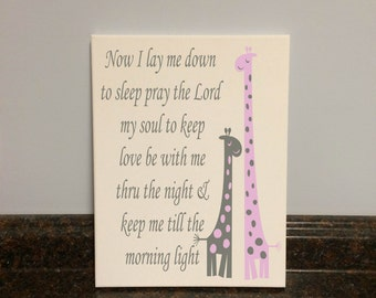 Now I lay me down to sleep sign on canvas bedtime prayer nursery wall decor giraffe nursery christian wall art pray the Lord my soul to keep