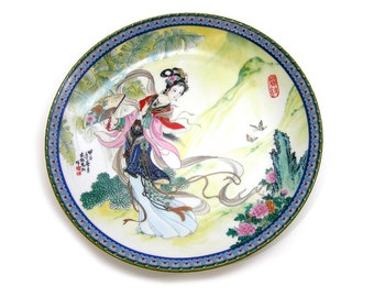 Vintage 1985 Imperial Jingdezhen Porcelain Pao Chai by Zhao Huimin Collectible Plate