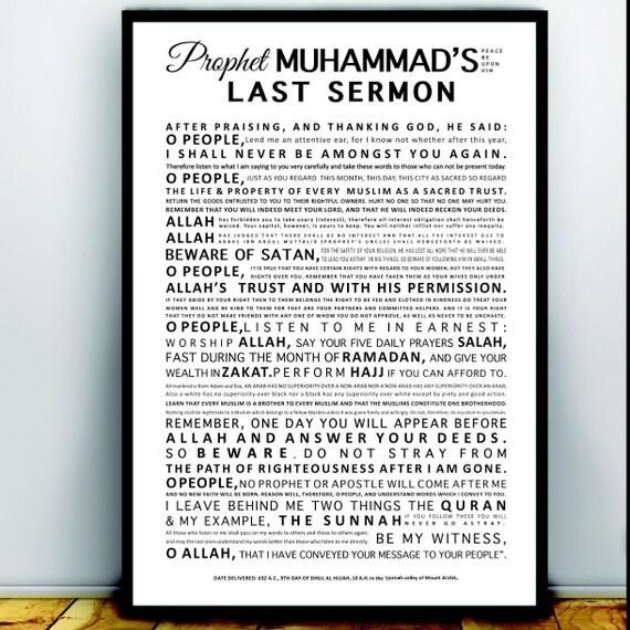 Akma, Prophet Muhammad`s (P.B.U.H) Last Sermon ?Woe to...