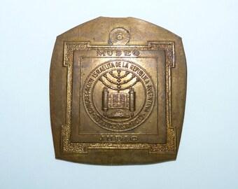 Historic Antique/Vintage Jewish Museum Buenos Aires Argentina Copper Medallion