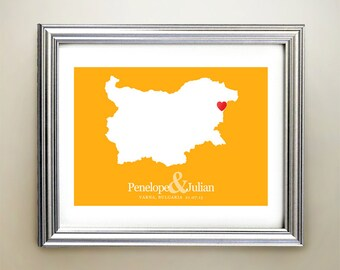 Bulgaria Custom Horizontal Heart Map Art - Personalized names, wedding gift, engagement, anniversary date