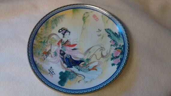 Imperial Jingdezhen Porcelain Plate, 1985.