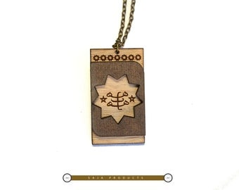 Bahai wooden necklace/ Baha'i wood The Greatest Name necklace/ Baha'i wood pendants/ Esme azam wooden necklace