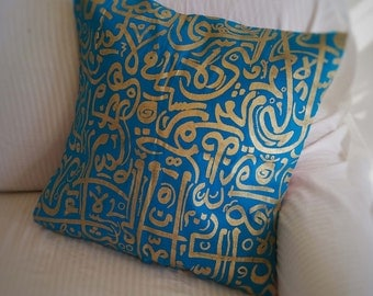 Home Decor, Throw Pillows, Decorative Pillows, Pillows, Calligraphy, Pillow Covers, Pillow Cases, Cushion Covers, Patterns, Bedding