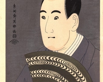 "Japanese Ukiyo-e Woodblock print, Sharaku, ""Actor Sawamura Sojuro 3rd as Ogishi Kurando"""