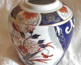 Vintage...Japanese Ginger Jar Without Lid....Porcelain...Vibrant Oriental Design