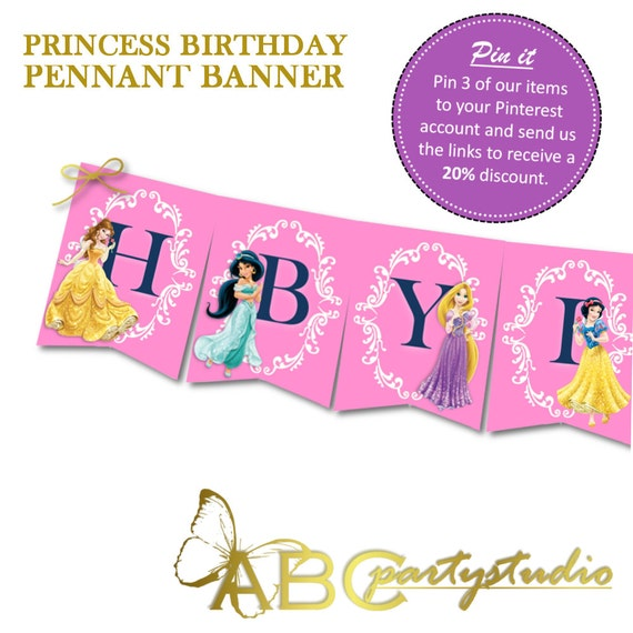 Princess Party Banner-Princess Party Supplies-Princess Printable ...