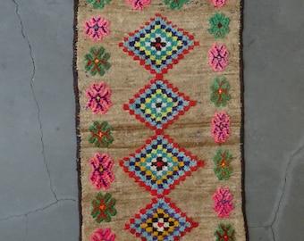 MOROCCAN AZILAL RUG - Vintage Handmade Carpet