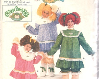 1980s Butterick 6919 Childs Cabbage Patch Costume Pattern Soft Sculpture Legs Hands Wig Vintage Sewing Pattern Size Small or Medium Or LG