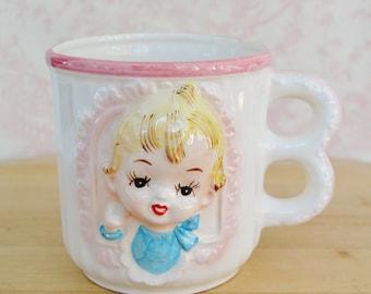 Vintage Baby Boy Mug by Relpo or Pencil Holder/Planter