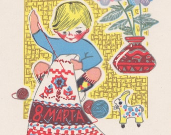 "Vintage ""International Women's Day / Mother's Day"" Postcard by A. Plaksin -- 1969"