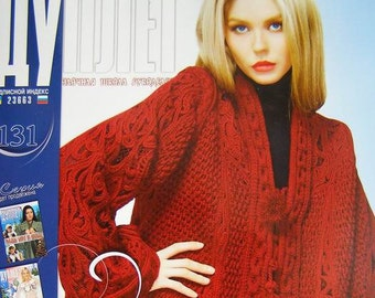 Crochet patterns magazine DUPLET 131