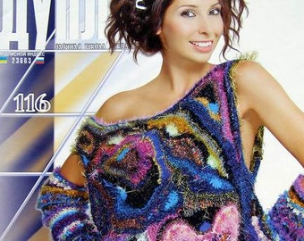 Crochet patterns magazine DUPLET 116