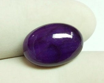 10.45 ct Rare Top Sugilite Cabochon 17x12x6mm - Superb Quality Sugilite Oval Cabochon Amazing high grade Sugilite