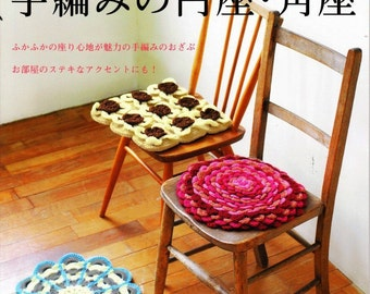 Crochet Mats, Crochet Floor Mat Pattern (C17), Japanese Crochet eBook, Instant Download, PDF, Japanese Crochet eBook