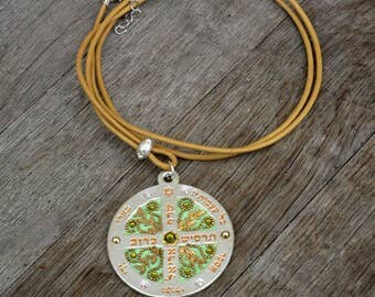 King Solomon Seal for Protection and Health - Solid 925 Silver on Leather Cord