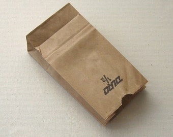 SALE 100 Half Pound Small Kraft Paper Lunch Sacks - 3 x 5 3/4 x 1 3/4 inches Duro