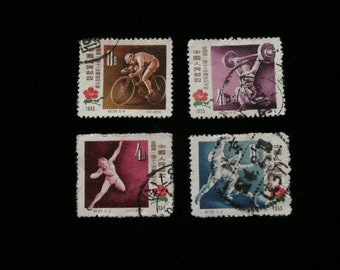 FREE SHIPPING 4Postage stamps,China,PRC 1957,!st All China Workers Atletic Meet.