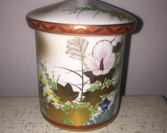 """Vintage Japanese 3"""" Teacup w/Lid"""