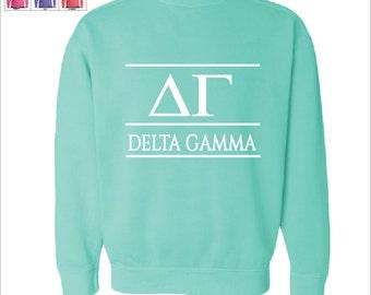 Delta Gamma  // DG // Sorority Comfort Color Greek Letters Sweatshirt // Choose Your Color